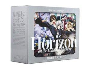 境界線上のホリゾン Blu-rayBOX 表紙画像