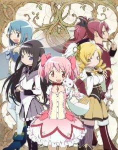 魔法少女☆まどかマギカ Blu-rayBOX表紙画像
