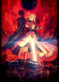Fate Zero アニメ キービジュアル