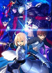 Fate:stay night UMW Blu-rayBOX キービジュアル