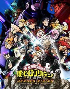 僕のヒーローアカデミア THE MOVIE ヒーローズ ライジング アニメ キービジュアル