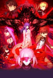 劇場版「Fate:stay night [Heaven's Feel]」II.lost butterfly キービジュアル