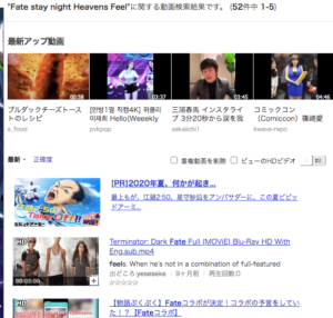 映画Fate stay night Heaven's Feel 1章2章 Pandoratv 動画配信情報