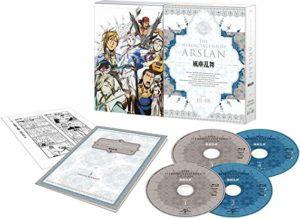 アルスラーン戦記 風塵乱舞(2期) Blu-ray 商品画像