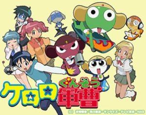 アニメ『ケロロ軍曹』キービジュアル画像