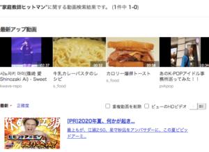 家庭教師ヒットマンREBORN! アニメ PandoraTV 無料動画配信情報.png