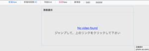 ソニック・ザ・ムービー B9 無料動画配信情報