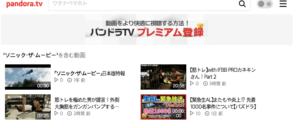 ソニック・ザ・ムービー Pandoratv 無料動画配信情報
