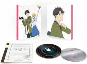 多田くんは恋をしない アニメ Blu-ray 作品紹介