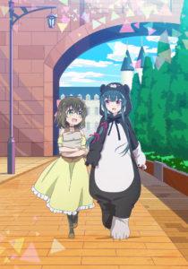 くまクマ熊ベアー Blu-ray1巻 表紙画像 (1)