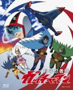 科学忍者隊ガッチャマン アニメ キービジュアル画像