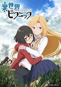 裏世界ピクニック アニメ Blu-ray商品画像