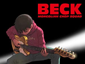 BECK アニメ キービジュアル