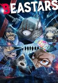Beastars(ビースターズ)2期 アニメキービジュアル画像