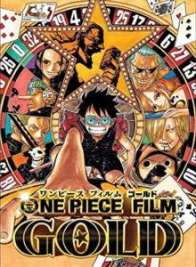 ONE PIECE FILM GOLD 映画 キービジュアル