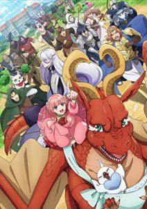 ドラゴン、家を買う。 アニメ キービジュアル