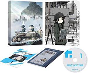 少女終末旅行 アニメ Blu-ray
