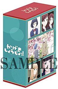 かげきしょうじょ!! アニメ Blu-ray 商品画像