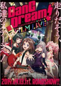 劇場版 BanG Dream! FILM LIVE アニメ映画 キービジュアル画像
