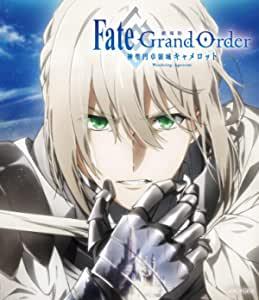 劇場版 Fate:Grand Order -神聖円卓領域キャメロット アニメ映画 キービジュアル
